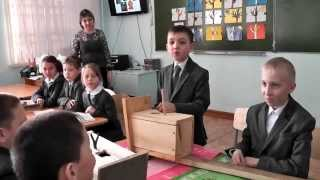 Международный день леса, г. Благовещенск, школа №2, БОЛЬШАЯ ПЕРЕМЕНА