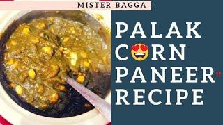 Palak paneer Recipe || Palak Corn Recipe || Palak Corn Paneer Recipe || Spinach Corn || Mister Bagga