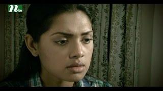 Download Video Bangla Natok Chander Nijer Kono Alo Nei l Episode 66 I Mosharraf Karim, Tisha, Shokh lDrama&Telefilm MP3 3GP MP4