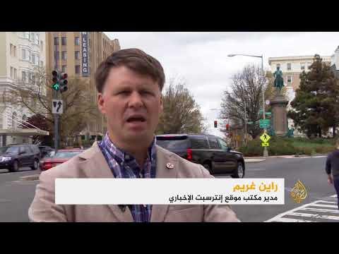 ديلي بيست الأميركية تكشف هوية منتج فيلم ضد قطر  - 08:22-2018 / 4 / 24