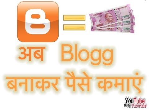 how to create a blog for free and make money in hindi by YouTube Help Tutorials