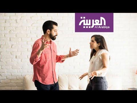 صباح العربية | لا تتجاهل الشخص الوقح  - نشر قبل 4 ساعة