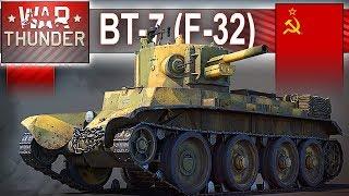 BT-7 (F-32) - darmowy wymiatacz z War Thunder