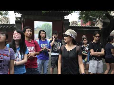 Impressions of Peking University International Summer School 2015