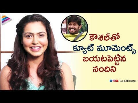 Kaushal CUTE Moments In Bigg Boss Revealed By Nandini Rai | Facts About Kaushal | Telugu FilmNagar