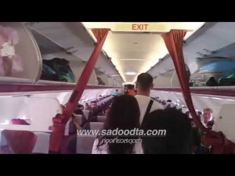 รีวิวเดินทางด้วยสายการบินไทยสมายล์