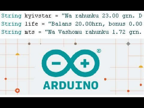 Arduino парсер числа из строки