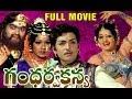 Gandharva Kanya Full Length Telugu Moive || DVD Rip