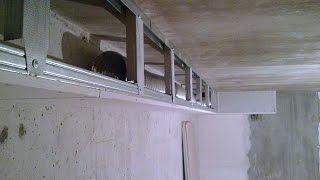 видео Какие коммуникации спрятать под натяжные потолки?