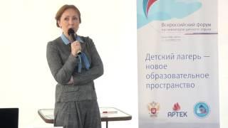 Обучение и воспитание школьников с использованием потенциала русского языка и литературы