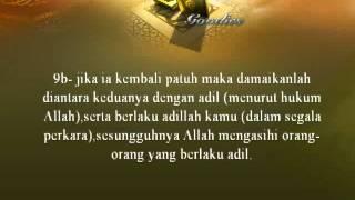 Terjemahan Surah Al Hujurat