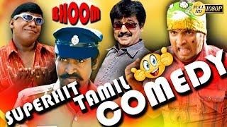 """""""வயிறு வலிக்க சிரிக்க இந்த காமெடிSUPER COMEDY Latest (SOORI)Comedy Tamil Funny  Latest Uplod 2018 HD"""