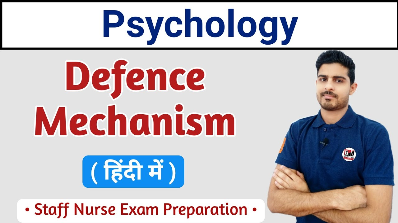 Defence Mechanism Hindi Youtube
