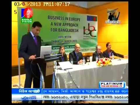National Seminar on Bangladesh Business Consulting Dhaka Bangla Vision News