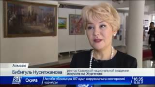 Первая в Казахстане дистанционная магистратура в области искусства появится в Алматы