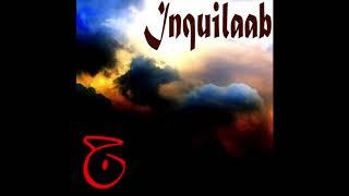 Rooh Ki Pyas (Official Audio)
