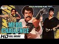 MERA CHALLENGE (FULL MOVIE) - SULTAN RAHI & GHULAM MOHIUDDIN - OFFICIAL PAKISTANI MOVIE Mp3