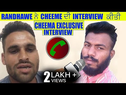 Harman Cheema Interview By Jagdeep Randhawa | FIRST INTERVIEW | Latest video 2017 | LIVE RECORDS