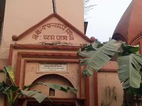 Amdanga Karunamoyee Maa Kali Temple - Amdanga Kalibari on NH34 in North 24-Parganas
