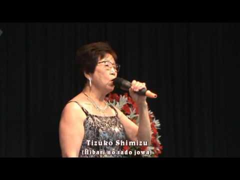 Tizuko Shimizu - HIBARI NO SADO JOWA