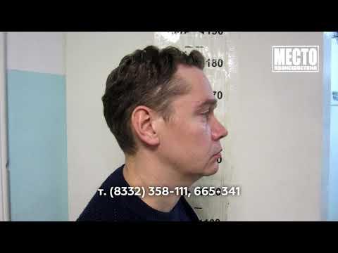 Сводка  ФСБ задержали участников ОПГ  Место происшествия 23 01 2020