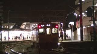 西武鉄道2461F+2501F+2513F 各停清瀬行 西所沢
