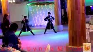 шоу группа кавказского танца METEXIONI г.Волгоград