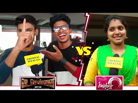 "Vada Chennai Vs Sandakozhi 2 | Best Movie?!? | Adults Vs Family Audience Reactions"" thumbnail"