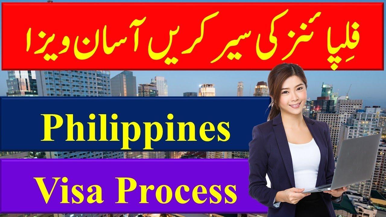 How to get Philippines Tourist Visa