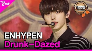 ENHYPEN Drunk Dazed