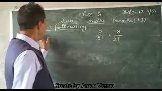 Online class teacher thugs type to teach