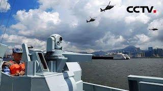 [24小时]建军92周年·驻香港部队 发布《不忘初心 守护香港》短片| CCTV
