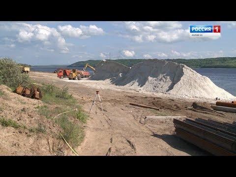 В Звенигово строится речной причал