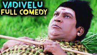 Vadivelu Nonstop Super Duper Hilarious Comedy scenes | Tamil Matinee Latest 2018