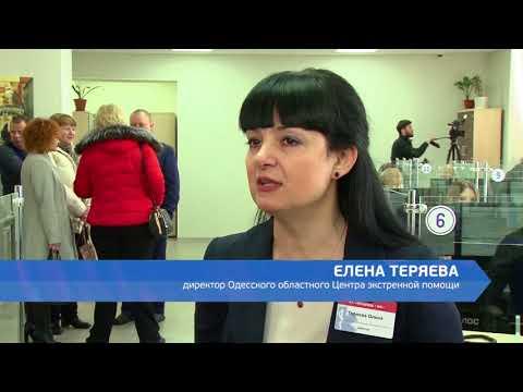 DumskayaTV: В Одессе открыли единую диспетчерскую службу экстренной помощи