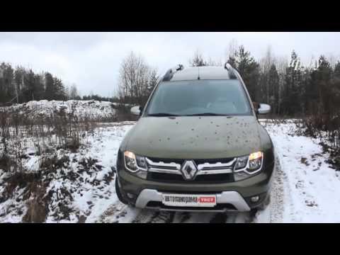 Renault DUSTER 1.5 дизель большой тест Автопанорамы