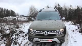 Renault DUSTER 1.5 дизель: большой тест Автопанорамы(Автомобиль, сочетающий в себе удобство, проходимость и выносливость. А с полуторалитровым турбодизелем,..., 2015-12-20T16:18:04.000Z)