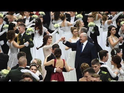 Первый Венский бал в Минске. Вальс с президентом Лукашенко