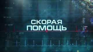 Сериал «Скорая помощь» Открывающие титры