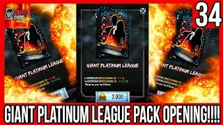GIANT PLATINUM LEAGUE PACK OPENING PAIGE RING DOM WWESUPERCARD SEASON 4 34