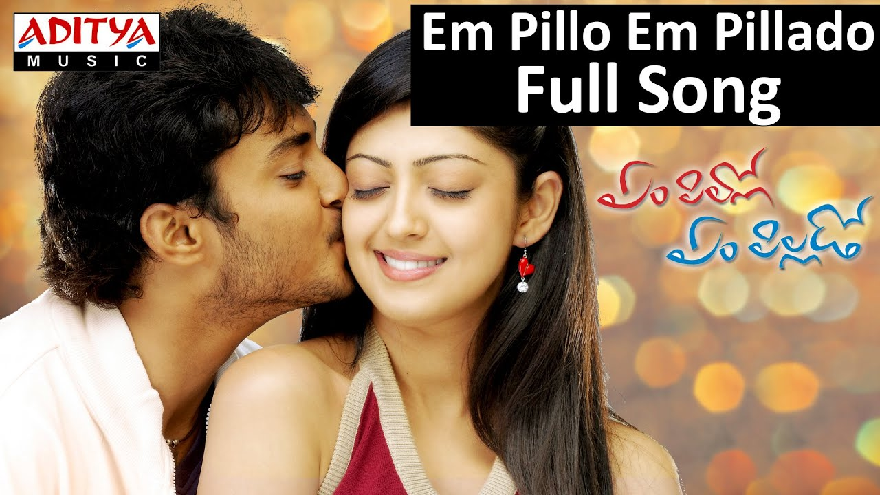 Em pillo em pillado songs free download naa songs.