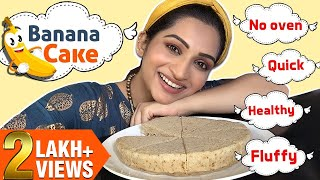 Super Soft Banana Cake in Cooker | Homemade Recipes | Cook with Nakshu