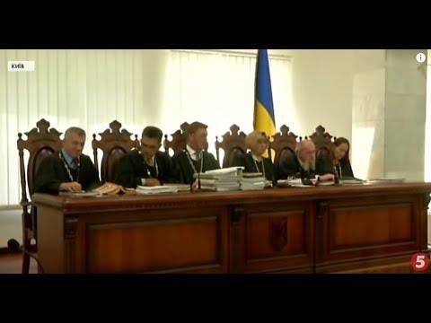 Суд переніс розгляд справи експрезидента Януковича / включення