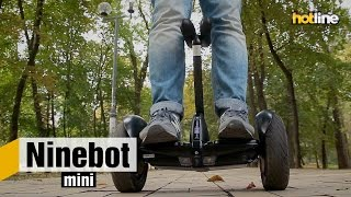 xiaomi Ninebot Mini — обзор гироскутера