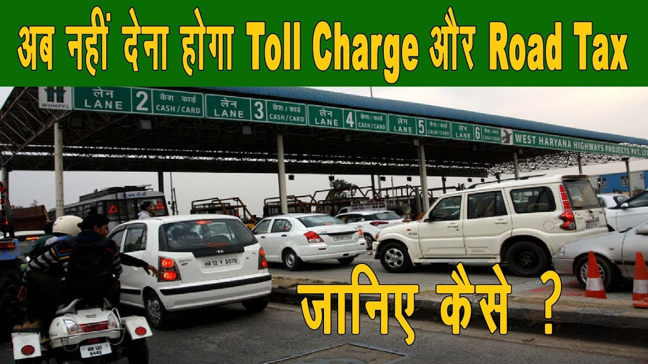 Green Number Plate In India ग ड म ग र न न बर प ल ट ल न पर क य क य म ल ग स व ध ए