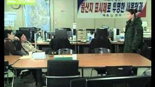 Phim Tiệm rau của anh chàng độc thân - Tập 4 Phim360.info