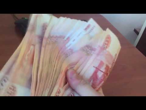 Как заработать деньги в Интернете. Началоиз YouTube · Длительность: 14 мин37 с