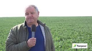 Успешно земеделие - броят от 11. 02. 2020