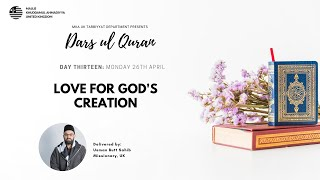 Daily Dars ul Quran - Love for God's Creation