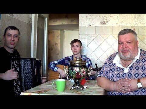 """Михаил Круг """"Красные карманы"""" (Вокал Д. Волгин, Баян А. Васин, Гитара Т. Кирин)"""